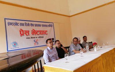 ISPAN Press Meet